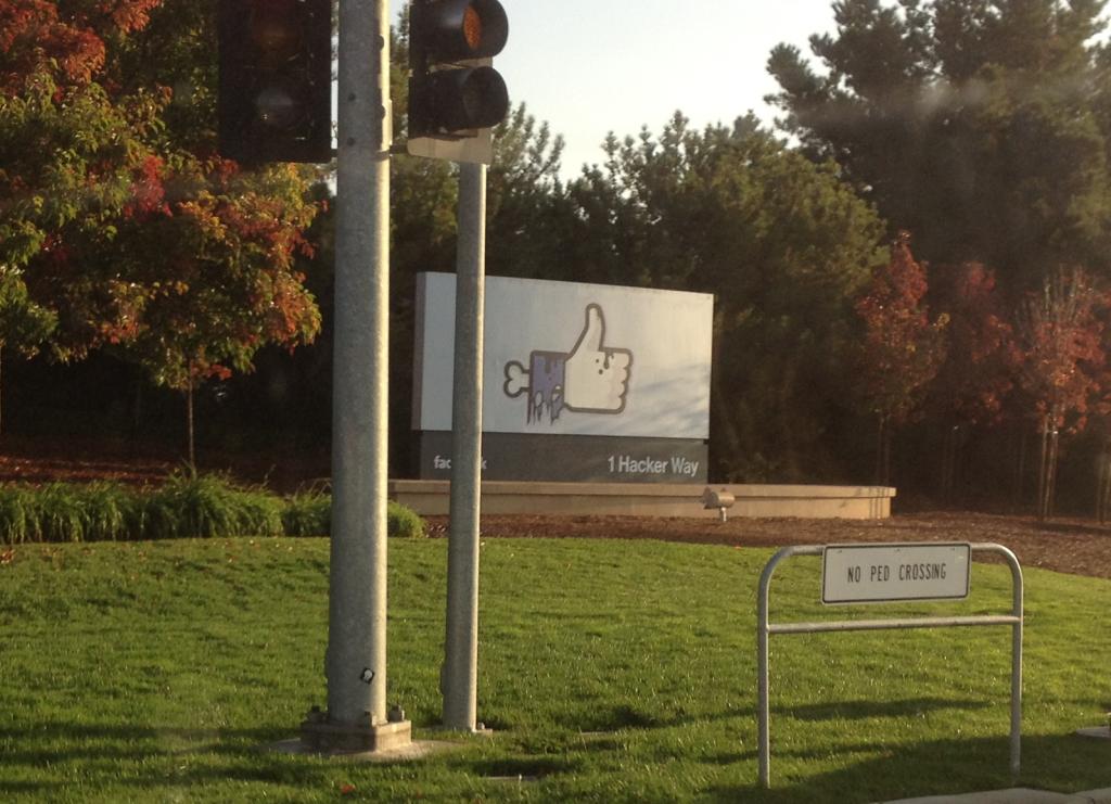 Facebook PMD Summit